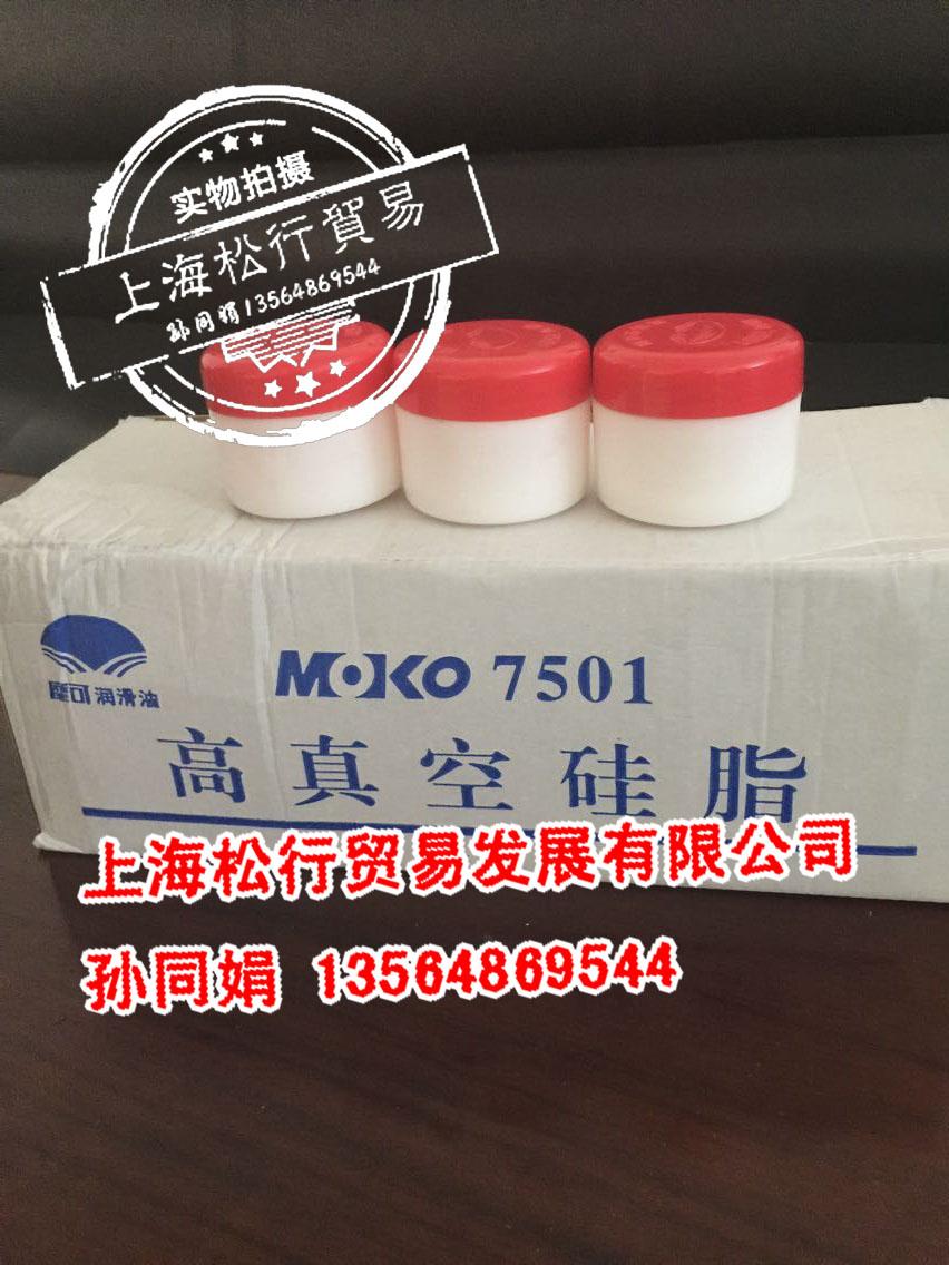 MOKO7501 vakuum. packning auto bromscylinder vakuum booster försegling.