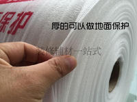 Customized decoration ground protection film window door PVC pearl cotton knitted cotton nonwoven stock preparation