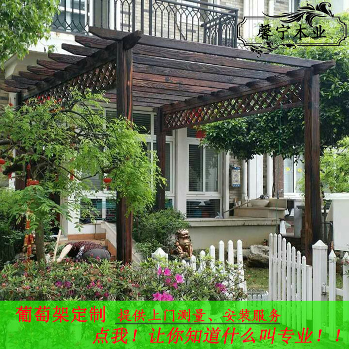 The Grape Vine Plant Garden Wood Preservative Rack Shelf Outdoor Gardening  Plant Canopy Promotion