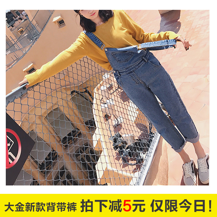 With the new fall Daikin home students all-match blue and black jeans pants female trousers.