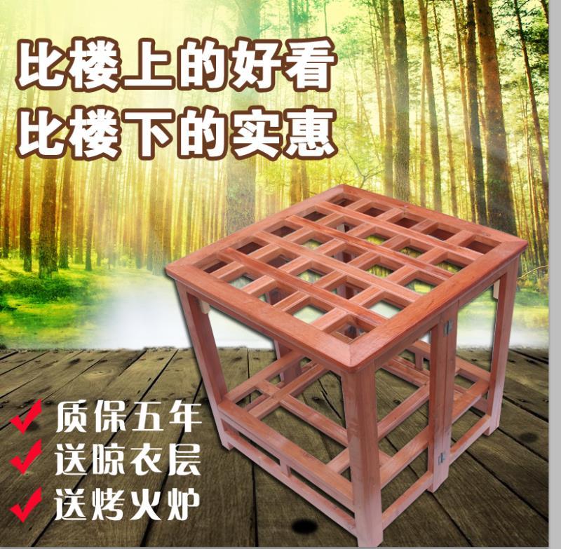 Pliable multifonctionnel de support de grillage en bois de la table table de chauffage électrique domestique de vêtements d'hiver Kang bureau bureau