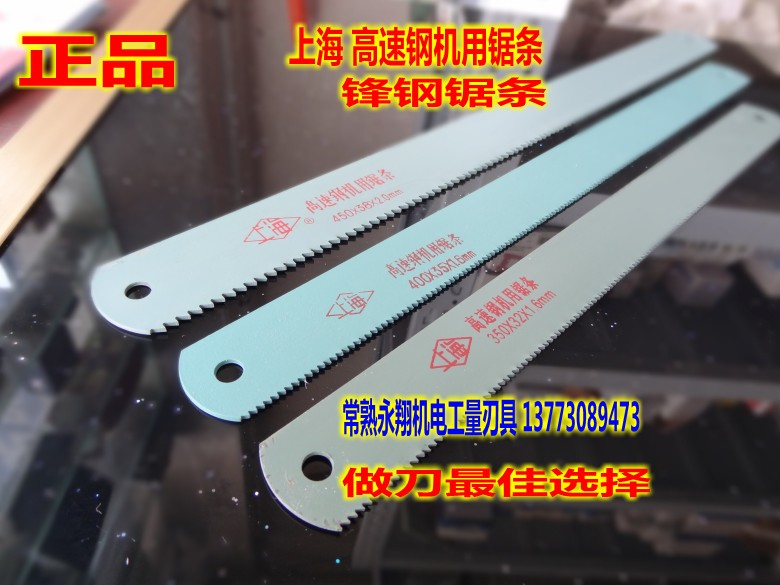The front blade hacksaw hacksaw machine with high-speed 350mm400mm450mm Shanghai