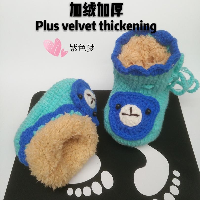 秋冬季男女宝宝加绒加厚系绳棉鞋 宝宝手工编织鞋 婴儿保暖鞋0-12