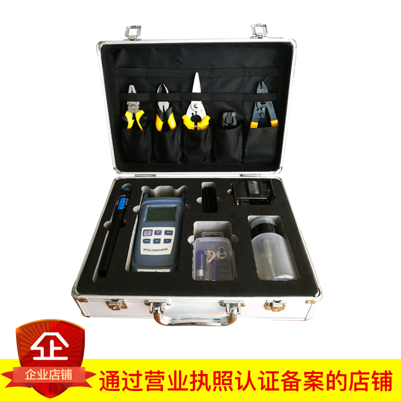 The cold fusion splicing machine tool kit splicer cable splice assembly machine hot melt machine package post warranty