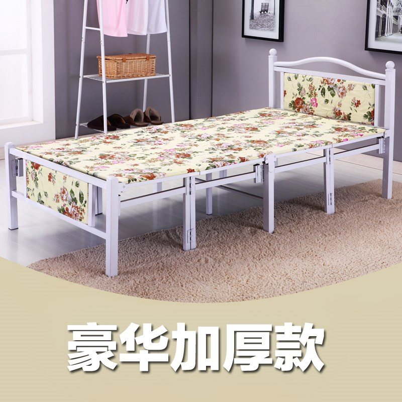 Strengthening the single double folding bed siesta bed dormitory type bed children simple household bed dormitory 1.2 meters 1.5
