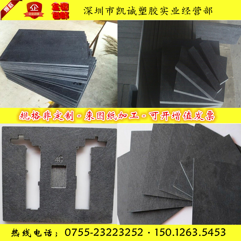 Carbon fiber sheet, high temperature resistant insulation, black synthetic stone import, synthetic slate insulation, pressure resistance processing