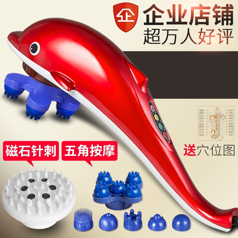 Multifunctional massager body vibration kneading rechargeable household elderly waist neck general vibration