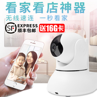 Monitoring camera integrated wireless WiFi household infrared high-definition night vision camera indoor probe monitor