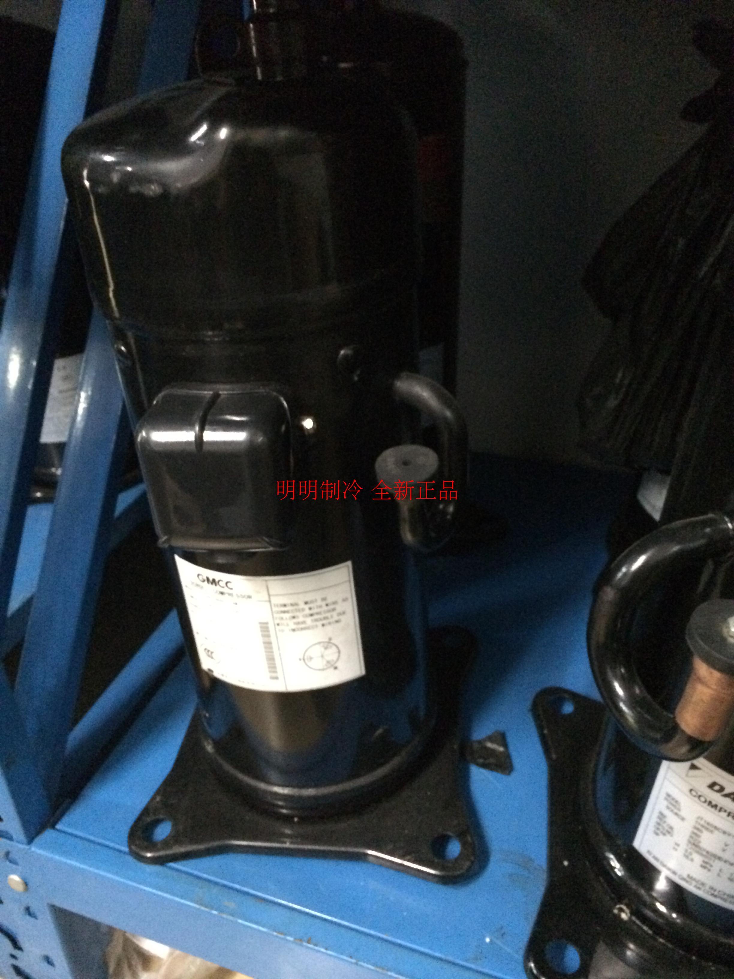 Compressor de ar condicionado original Daikin JT160BCBY1LJT160GABY1L cotovelo Tubo 5.