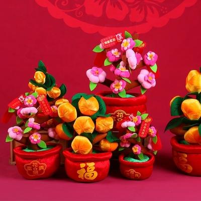 居家装饰品仿真摆件橘子树创意礼品桔子树门店桃花树仿真盆栽毛绒