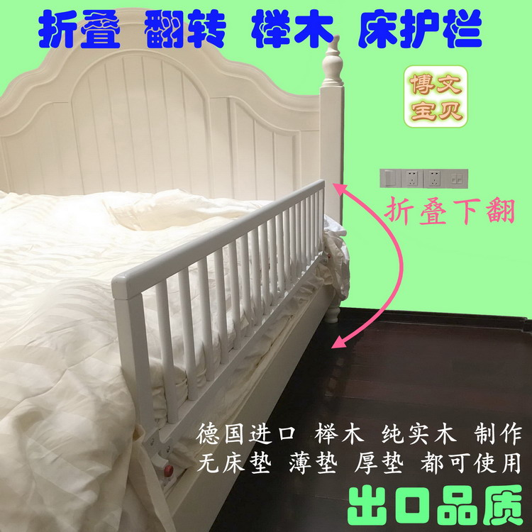 Bed fence, fence baffle, bedside guard fence, bed fence, solid wood mattress, 1.8 meter 2 embedded dormitory bedstead