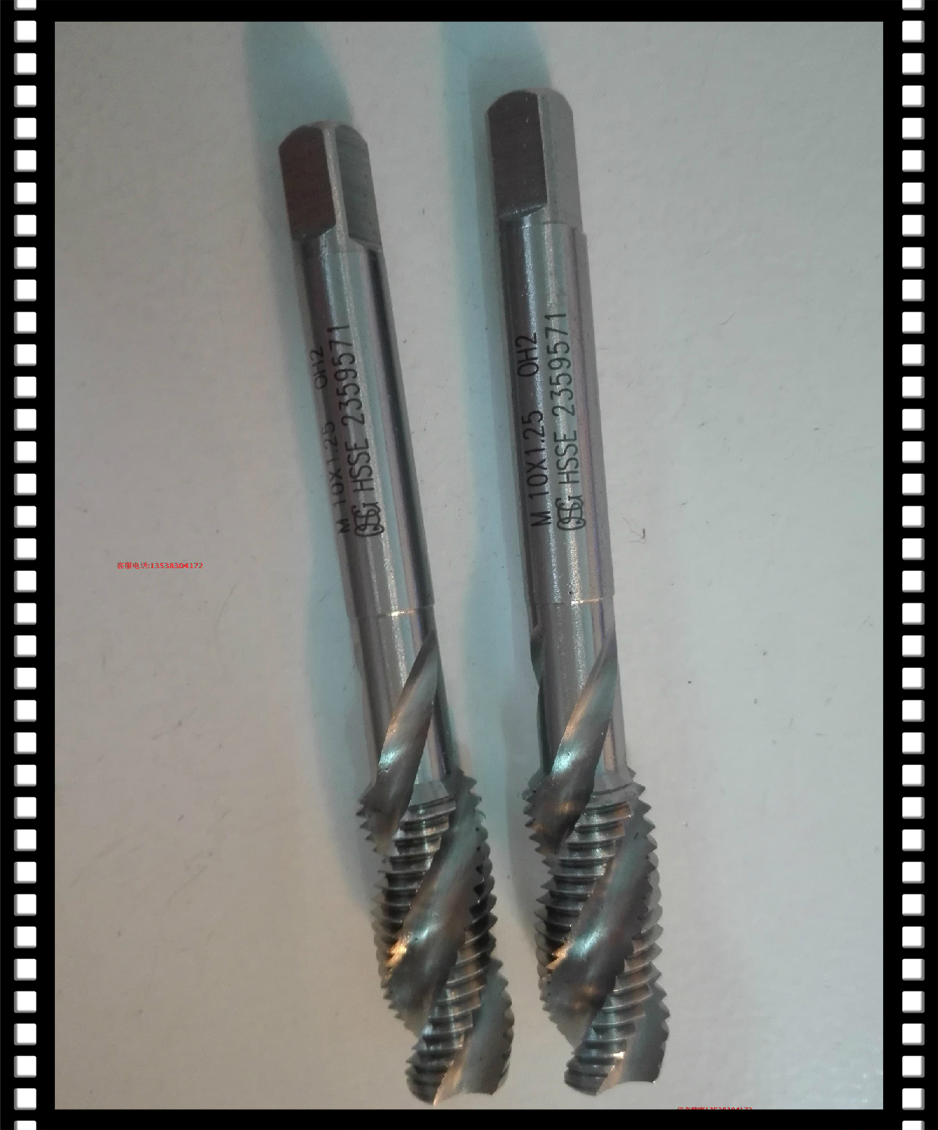 Japanese OSG Spiral Tap M9M10X0.5X0.75X1X1.25X1.5 blind hole chip cutting wire tapping