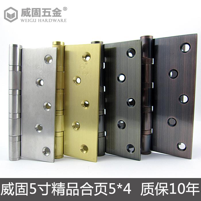 Ein Reines Kupfer 5*4*3 scharnier Tür MIT Edelstahl - 5 - Zoll - 304 weigu Tür auf.