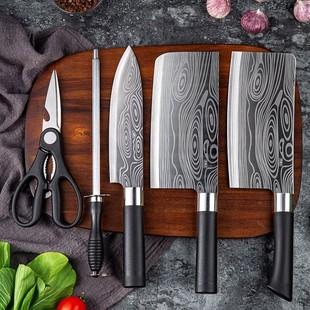 居家日用厨房菜刀全钢刀具套装家用厨房五件