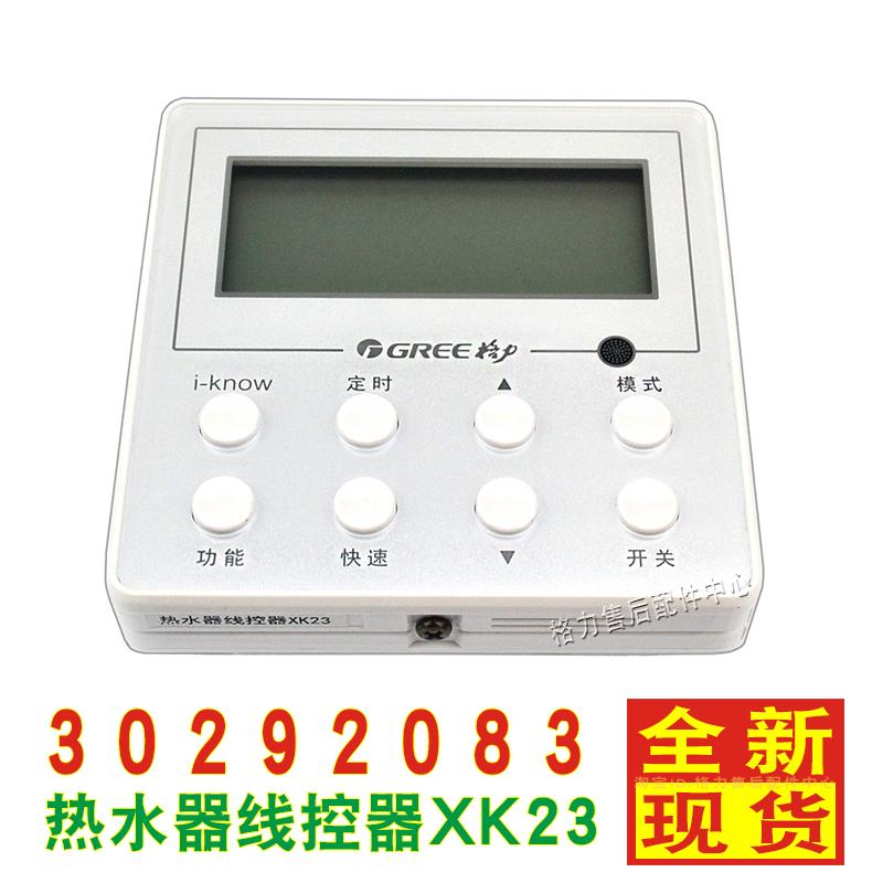 a levegő is. a kéz - XK2330292083 vízmelegítő ZF200GJ GRZ4E-B1 kijelző,