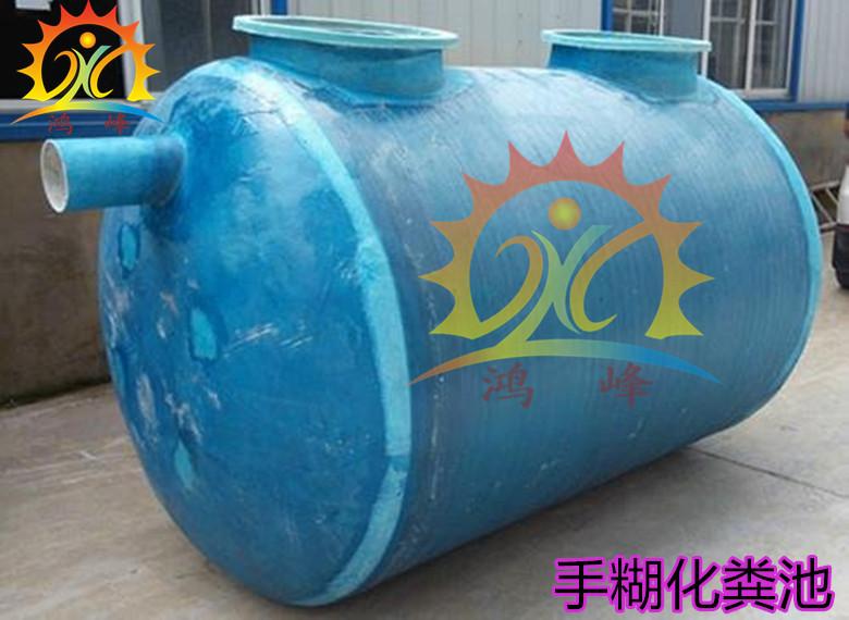 แก้วแบบถังเกรอะถังเกรอะถังเกรอะบ่อดักไขมันในครัวเรือนเหยือกน้ำ