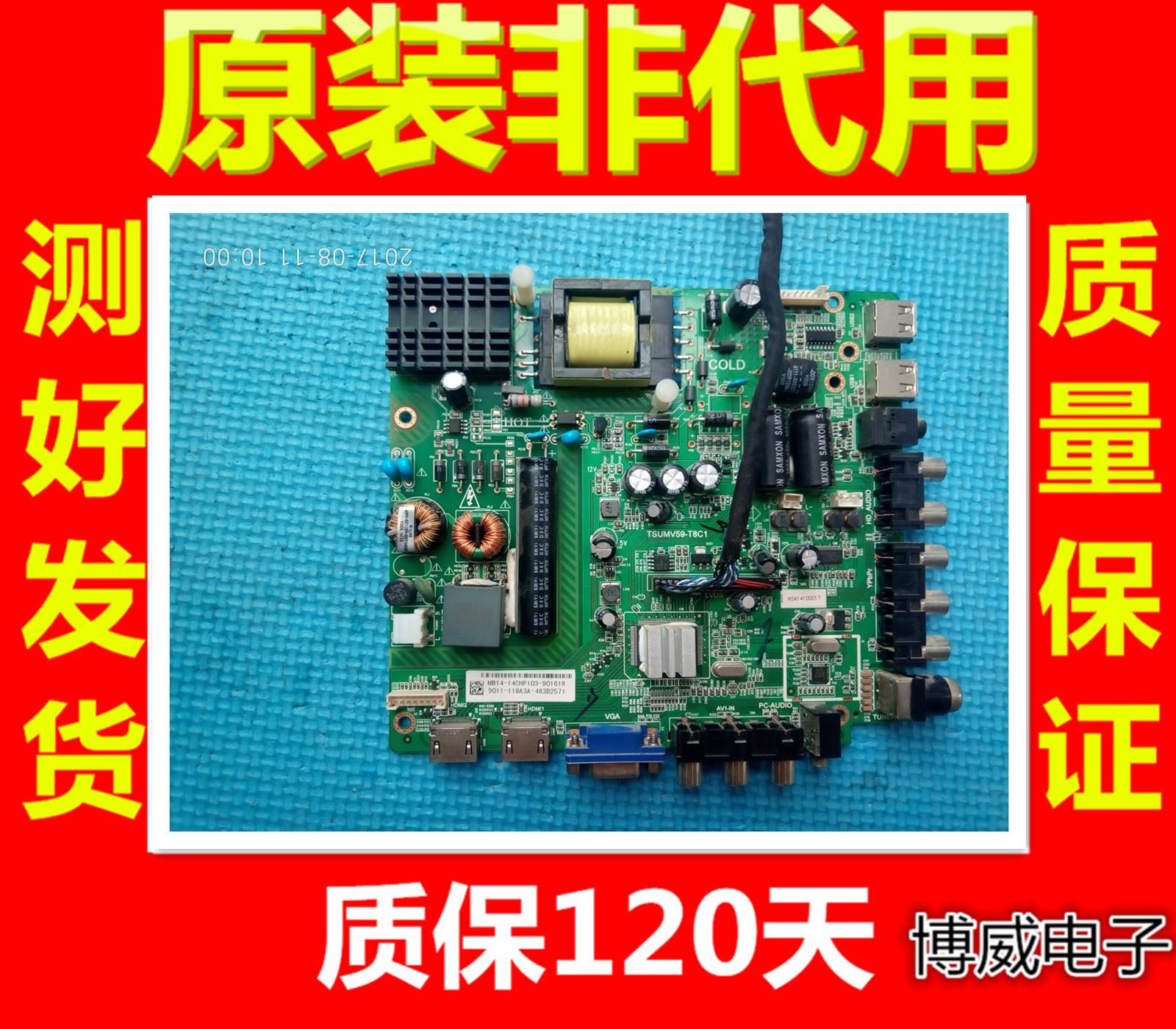 32 - Zoll - LCD - flachbild - fernseher befehlshaber D32KH1000 hintergrundbeleuchtung die helligkeit konstantstrom - hochdruck - 276