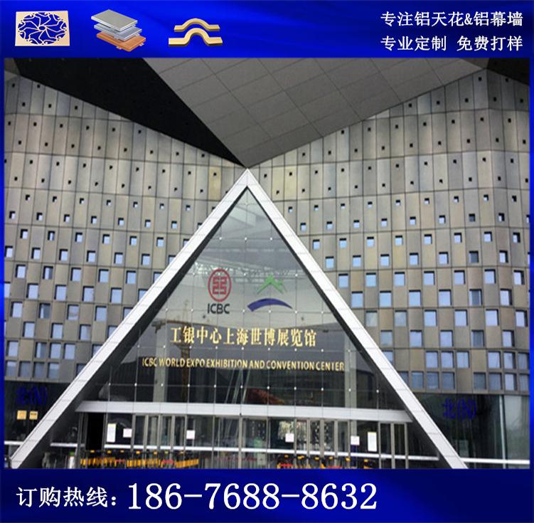 All'interno e all'esterno del Muro di Cinta la testa a forma di fogli di Alluminio per la personalizzazione della trasformazione di una vernice Marchi di fabbrica di Alluminio
