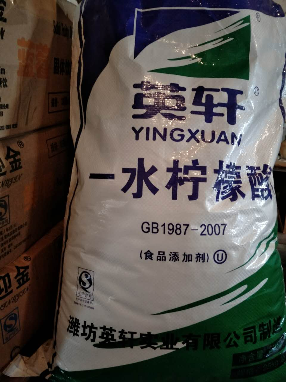 Citric acid. Note: the starting price is 6 yuan, a large old brand packaging for renewal