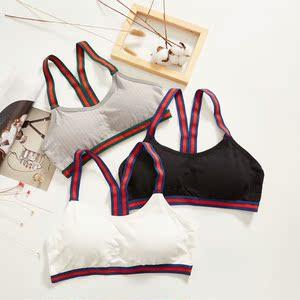 拍2送1新品无痕无钢圈抹胸款螺纹Y型彩带美背少女学生背心式内衣