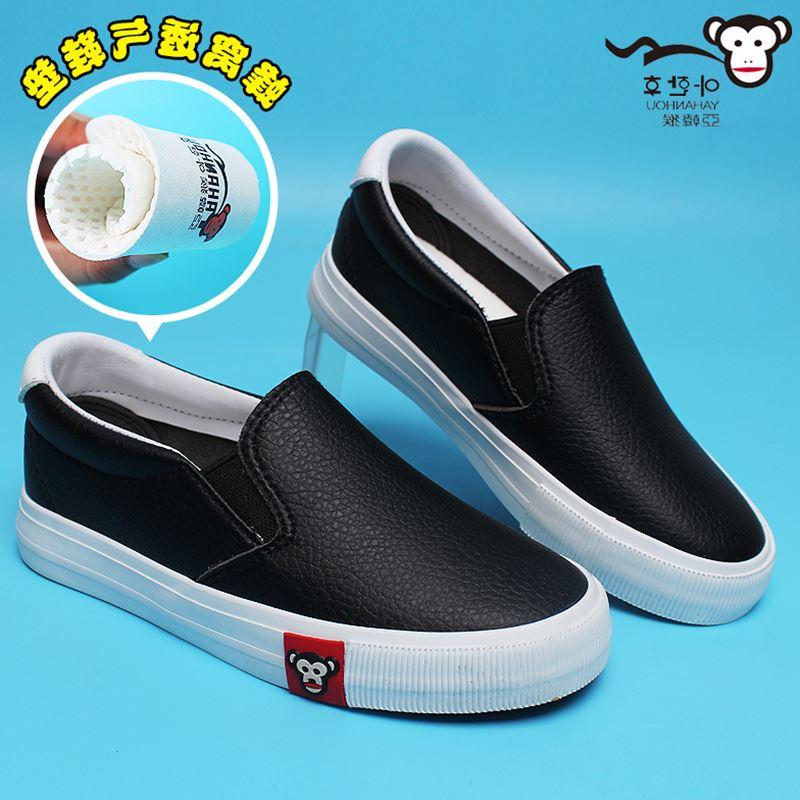 春秋儿童帆布鞋男童鞋子 一脚蹬童鞋女童板鞋宝宝乐福鞋