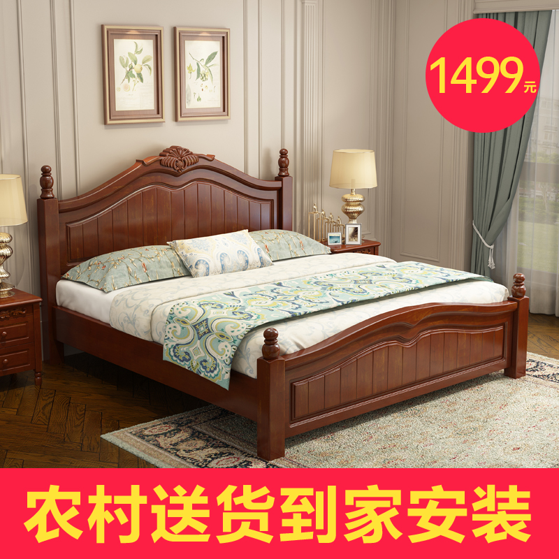 American country all solid wood bed, 1.8 meters 1.5m oak Chinese double bed, high box storage, marriage bed, bedroom furniture