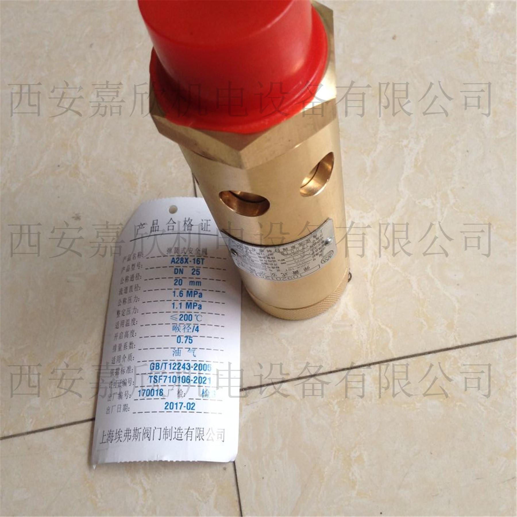 1092012512 kompressor säkerhetsventil, skruvkompressorer säkerhetsventil
