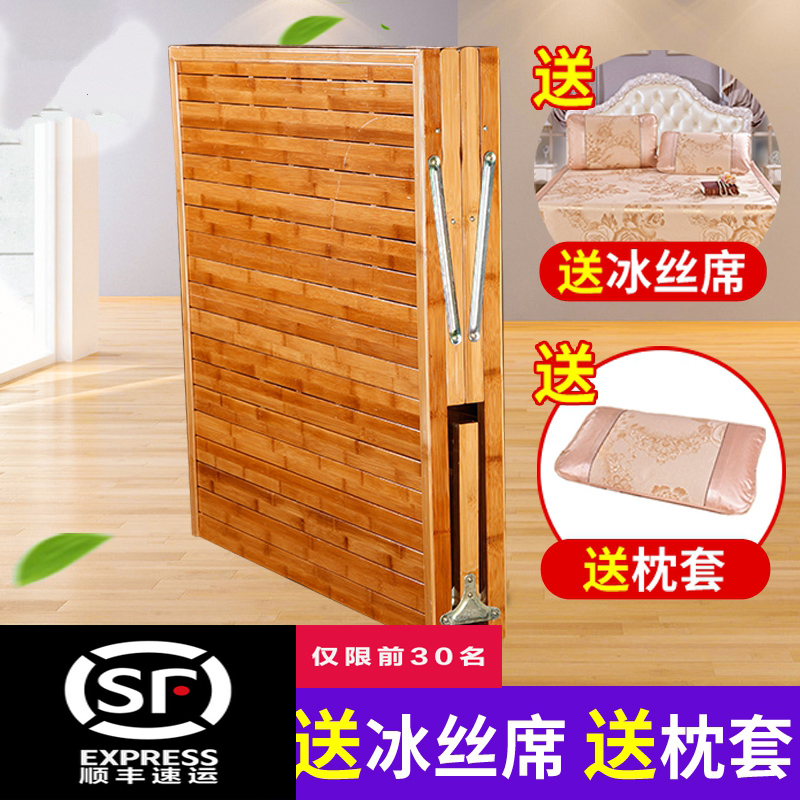 Folding bed bamboo bed single bed double bed children nap bed 1.2 adult 1.5 meters when the sofa bed mattress