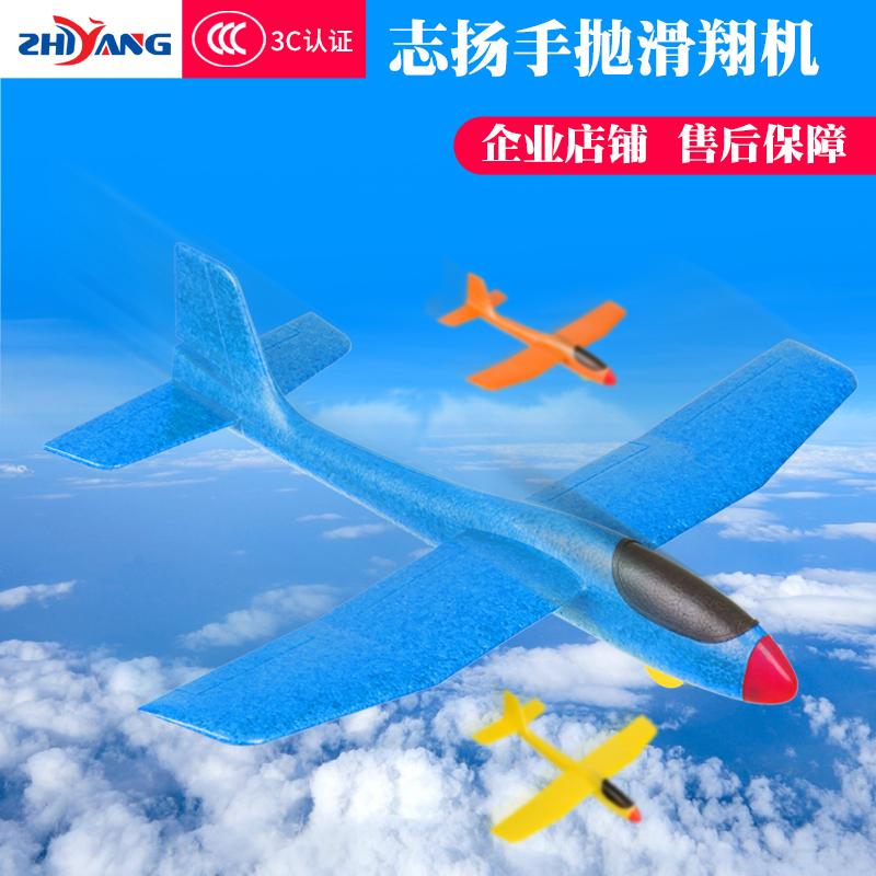 มือขว้างแบบเครื่องร่อนโฟมพุ่งประกอบกิจกรรมกลางแจ้งขนาดใหญ่ทนทานเครื่องบินของเล่นเด็ก