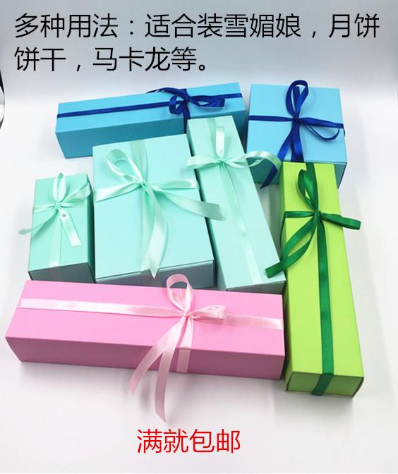 눈 媚娘 포장 박스 말리다 포장 박스 말 마카롱 과자를 직접 상자 선물 상자 6 알 척, 웨스트 과자곽 면제 부치다