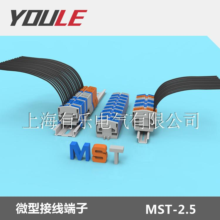 MST防爆接続端子スプリング結線式端子台いち進いちに出進に出接続端子