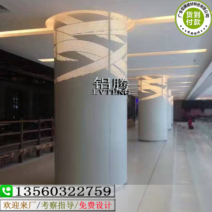 Manufacturer's direct selling, aluminum sheet, punching, carving, carving, hollowed out, aluminum plate, circular arcade Hotel model