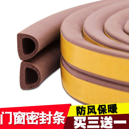 Door and window sealing strip, thermal insulation adhesive strip, self-adhesive type stopper, recommended self-adhesive thermal door, negative clearance window