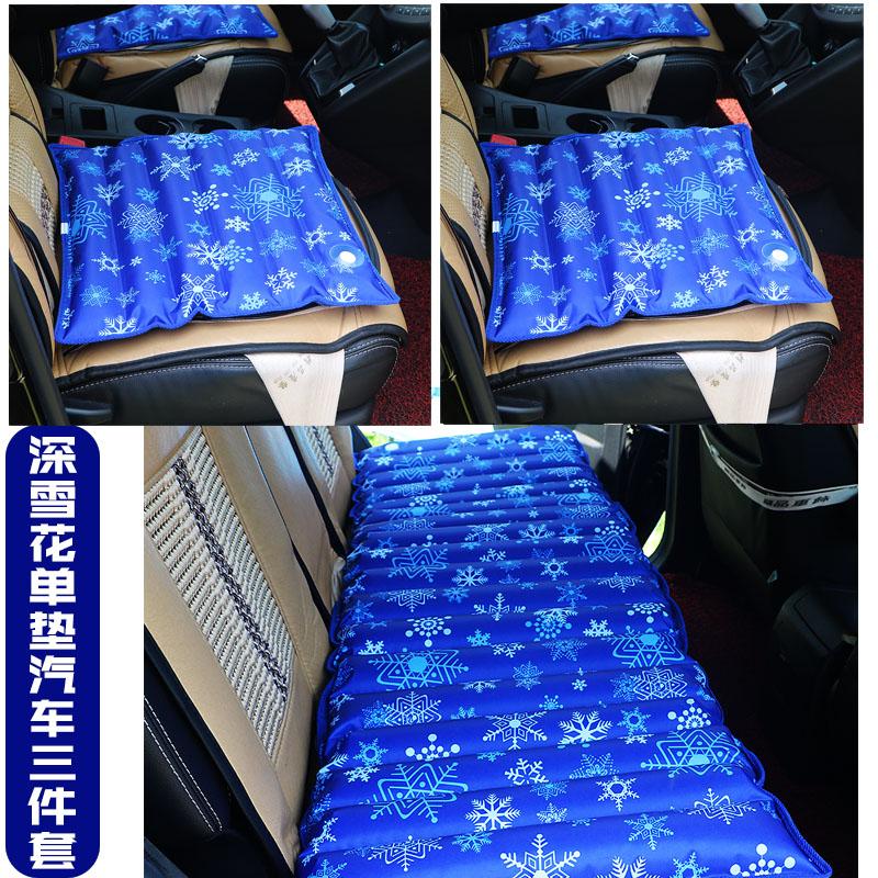 Το αυτοκίνητο με το μαξιλάρι μαξιλάρια το καλοκαίρι του αυτοκινήτου του ψυκτικού μαξιλάρι παγωμένο στήριγμα γραφείο ψύξη πάγο μαξιλάρι...