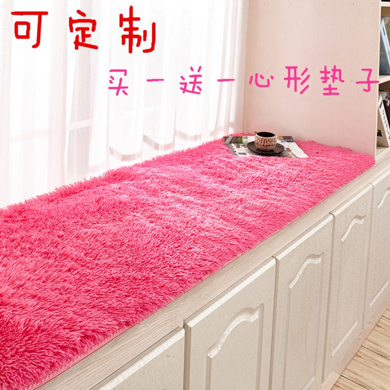 Small balcony carpet covered with rectangular strip household hand wash blanket tatami mat bed bedroom window
