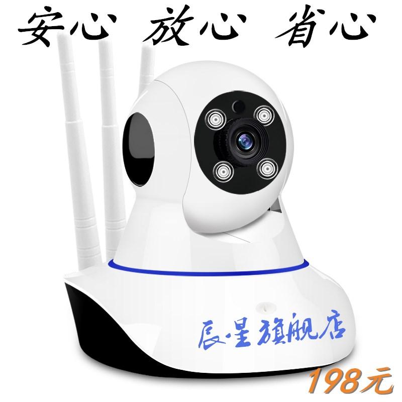 مراقبة لاسلكية واي فاي كاميرا للرؤية الليلية بعد مجموعة الهواتف المنزلية هد الوطن المخفية