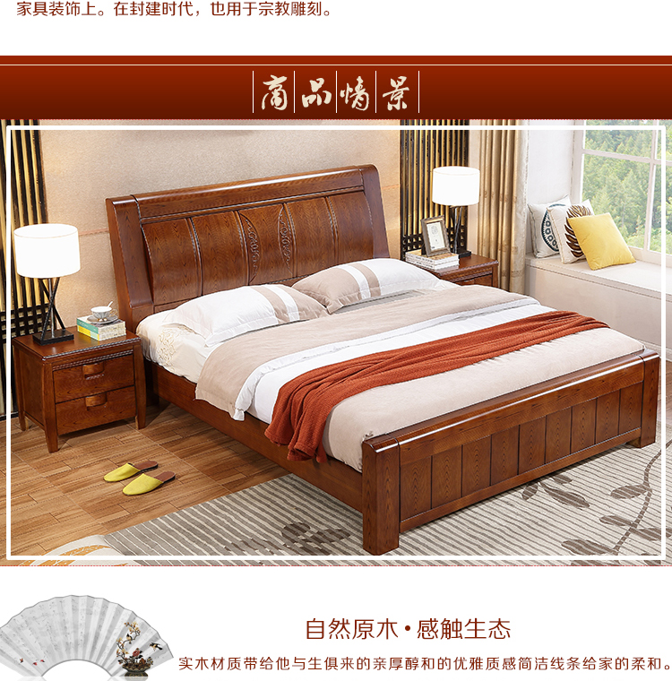 Solid wood bed, oak storage bed, master bedroom 1.8 meters, new Chinese double bed, high box pneumatic Drawer Bed