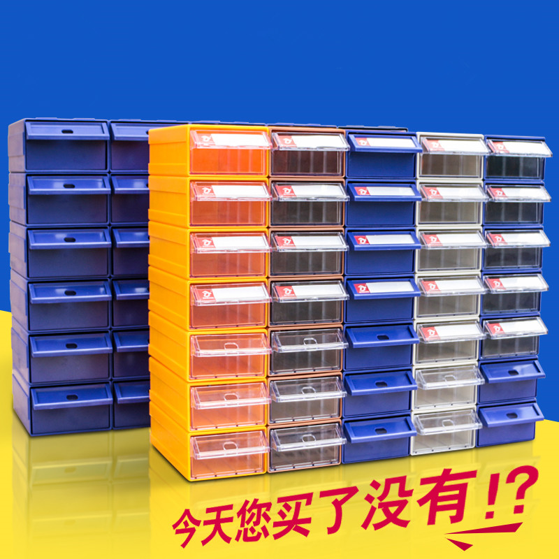 The shelves covered food logistics storage cabinet electrical home color mini toy parts. Post sundries shop