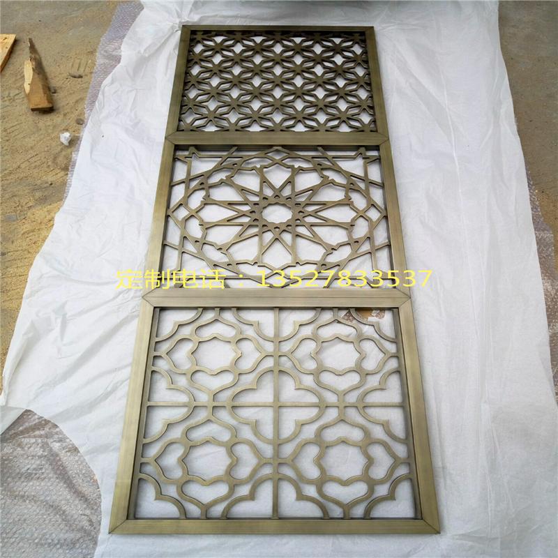 Das retro - Grüne Bronze Edelstahl - bildschirm partition - Haken, Edelstahl - maßgeschneiderte wohnzimmer zurück