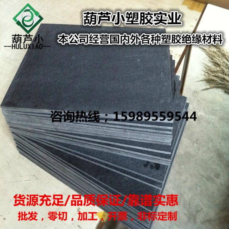 수입 합성 슬레이트 고온 단열판 합성석 카본 파이버 보드 합성석 판넬 가공