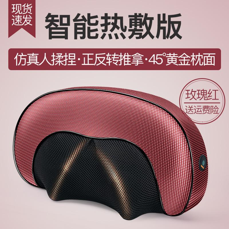 頸椎マッサージャー頚部腰と背電動褥全身多機能枕肩の家庭用