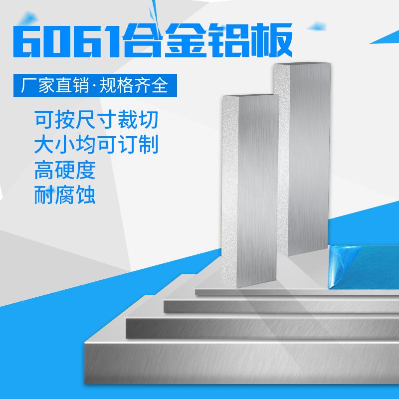 Lan Xiang Alluminio direttamente I produttori di Alluminio di taglio liscio posto strutturali specifiche