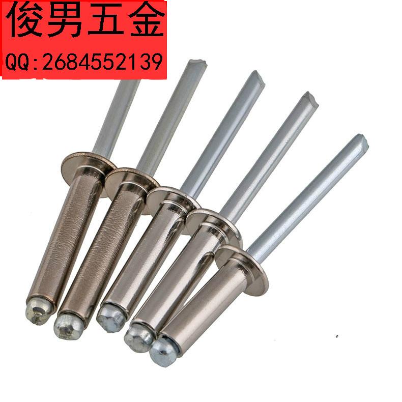 M3.2M4M5 прямых производителей Аутентичные 304 нержавеющая сталь заклепка / заклепка / украшения гвоздь / вытащить гвоздь