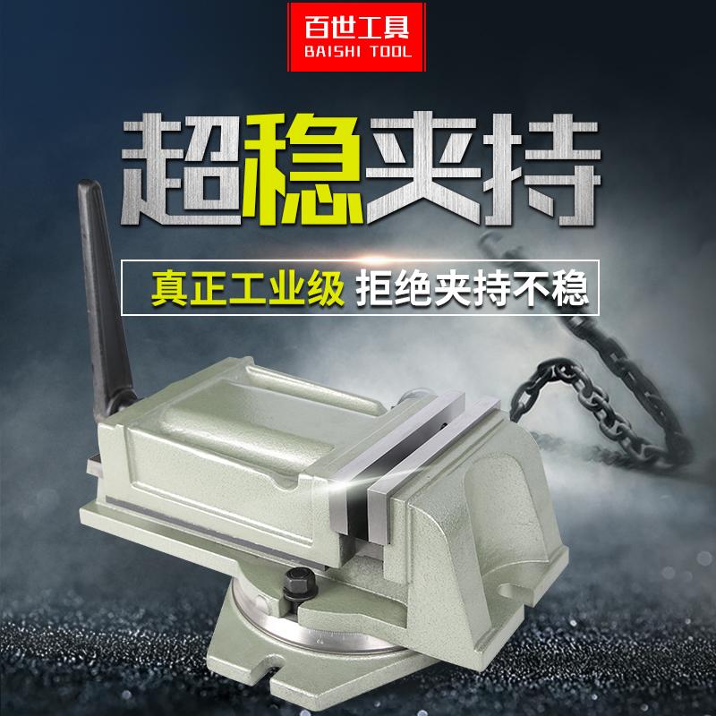Machine precision vise clamp CNC milling machine with 3 Inch 4 inch 5 inch 6 inch 8 inch 10 inch 12 inch shipping