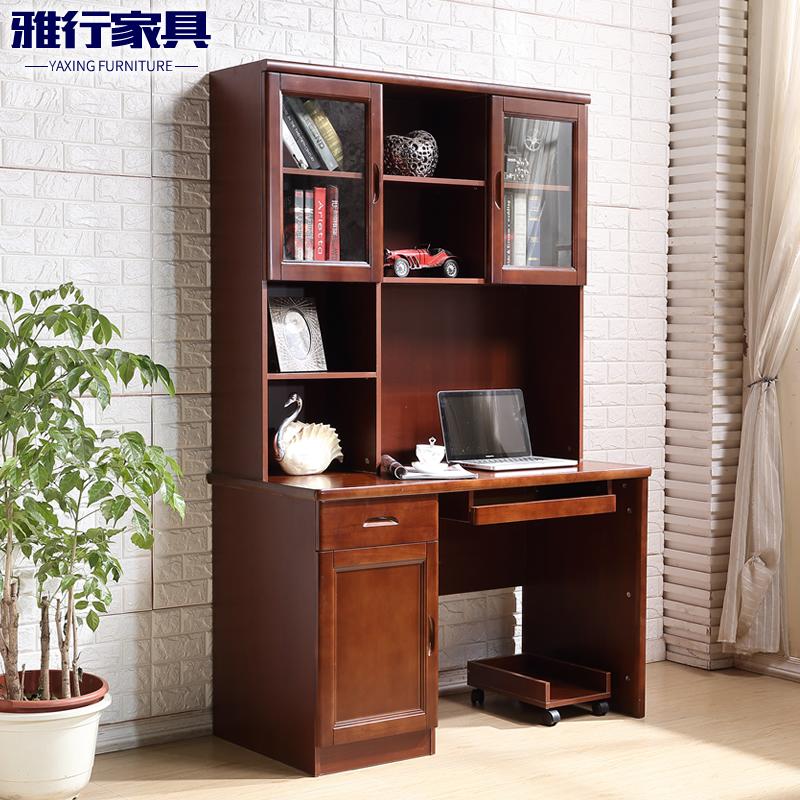 Moderne, minimalistische rechtwinkligen bücherregal schreibtisch Schüler schreibtisch schreibtisch der neuen chinesischen möbeln, Kleine wohnung bücherregal