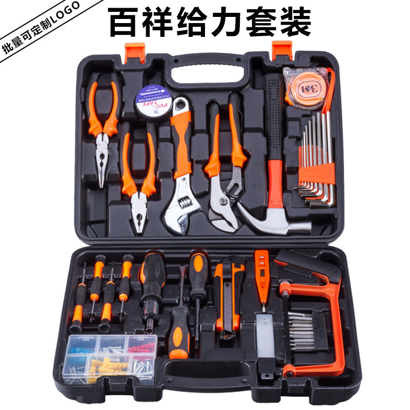Portable hand tool set, household multifunctional maintenance screwdriver, hardware combination, electric drill tool box