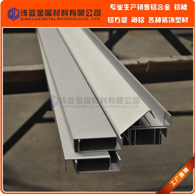 Profilo di tipo Industriale in Lega di Alluminio, Alluminio /L u Ritmo personalizzato / sabbiatura tipo Spray di Legno ossido di Alluminio trasferimento di trasformazione