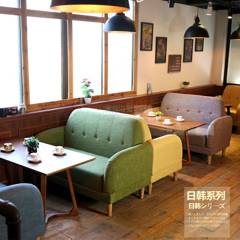 Japanese Cafe sofa chairs combined leisure restaurant negotiate tea shop dessert card cloth