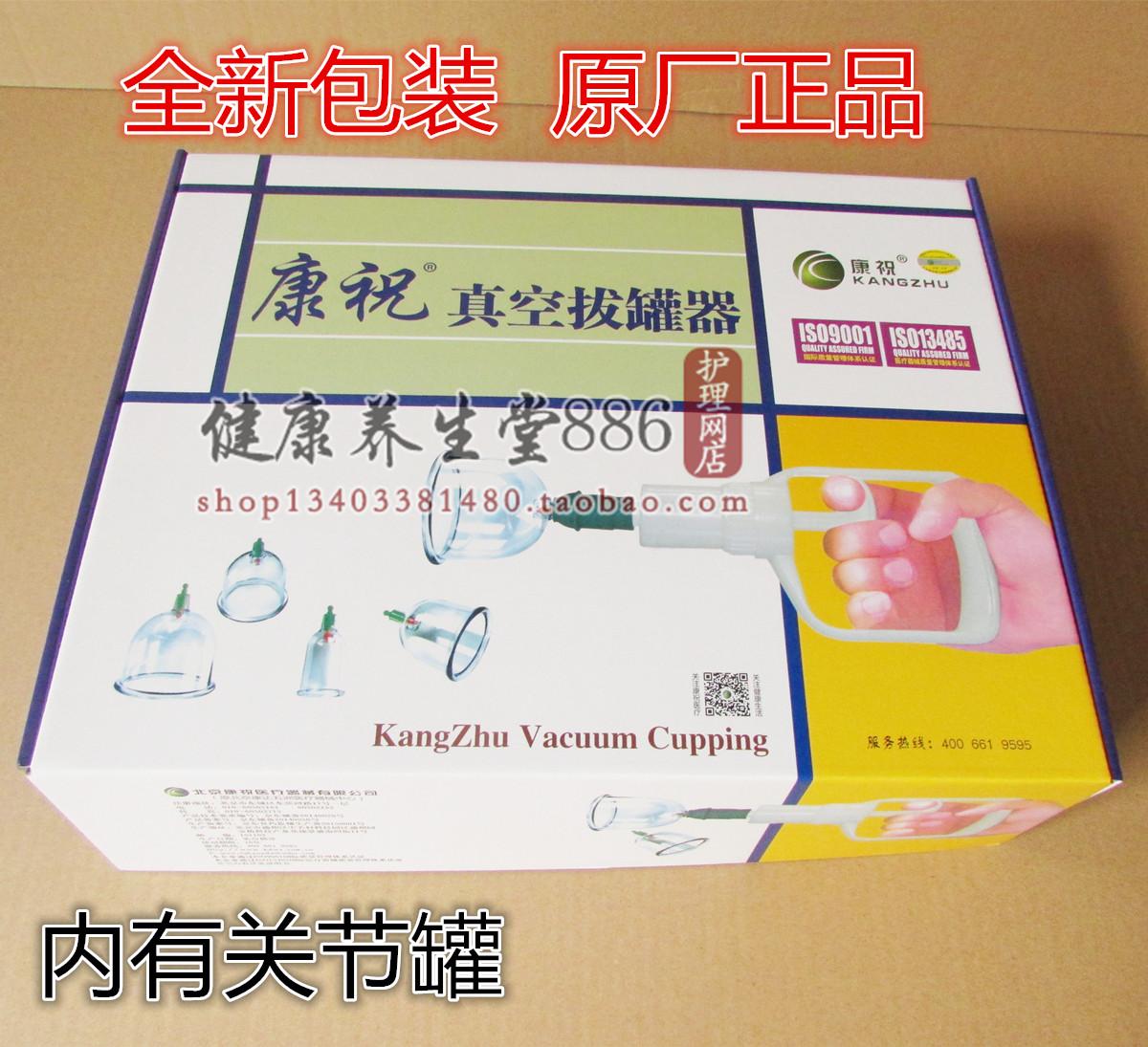 El correo real 24 latas de engrosamiento tocada tocada 康祝 tanque vacío doméstico B2424 24 de plástico