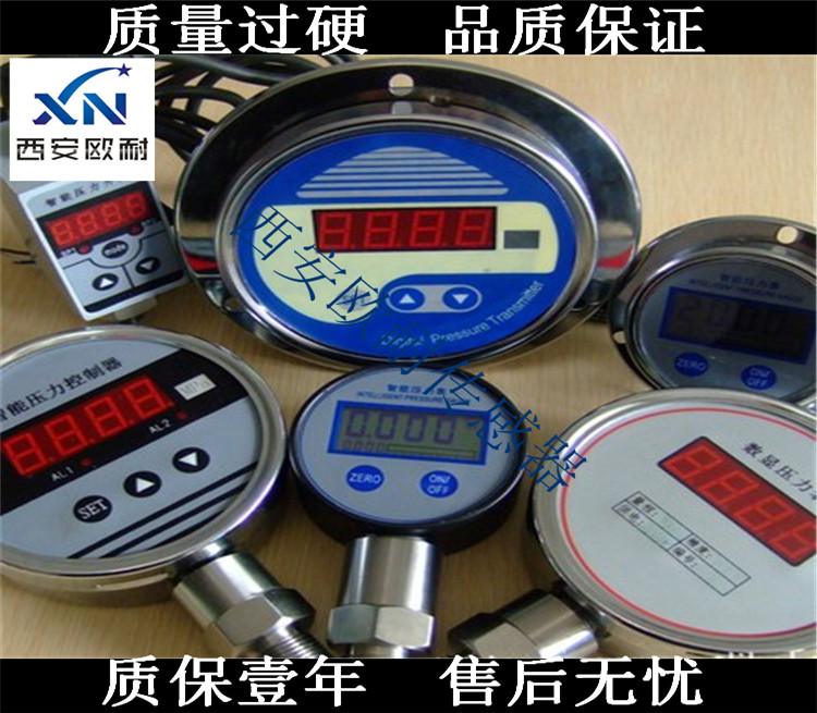 Customization of electronic pressure switch parameters for Euro ST3000KP flat film pressure variable transmission controller